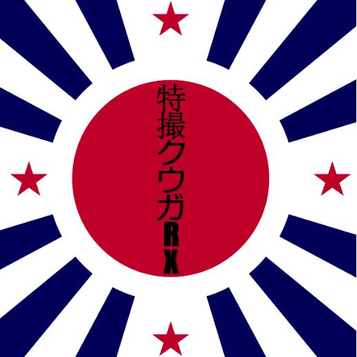 tokusatsukuugarx@shitposter.club